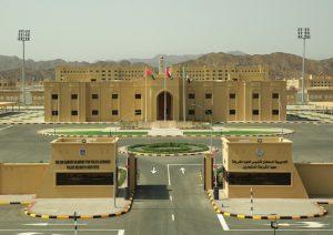 Sultan Qaboos Academy