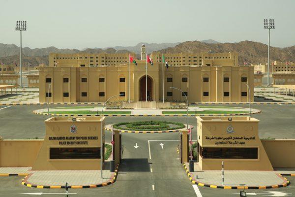 Sultan Qaboos Police Academy