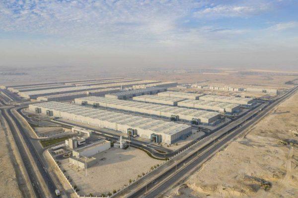 Umm Shaharain Warehousing Complex